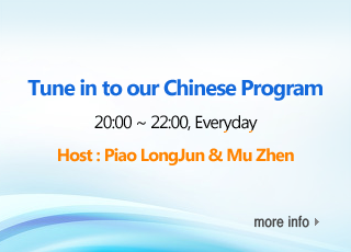 Tune in to our Chinese Program 20:00 ~ 22:00, Everyday Host : Piao LongJun & Mu Zhen more info
