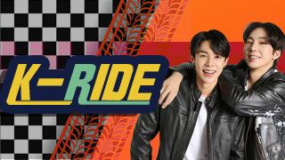 K-Ride