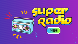 Super Radio (CHN)