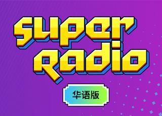 Super Radio (CHN)