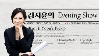 김지윤의 이브닝쇼 4부