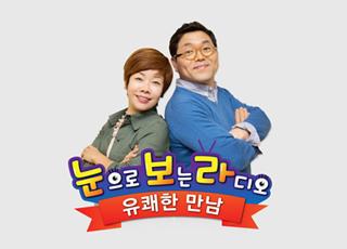 김미화 나선홍의 유쾌한 만남 `눈보라`